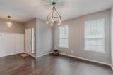 9704 Hedge Bell Drive - Photo 3