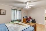 9402 Monticello Drive - Photo 33
