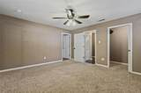 105 Valley View Drive - Photo 11