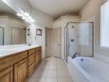 4401 Holly Hock Court - Photo 4