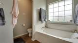 471 Reese Road - Photo 17