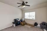 7131 Drummond Drive - Photo 17