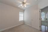 700 Willow Wood Drive - Photo 17