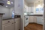 3411 Binkley Avenue - Photo 5