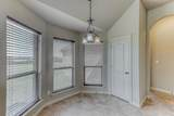 420 Olive Branch Road - Photo 15