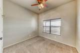 420 Olive Branch Road - Photo 25