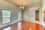 420 Olive Branch Road - Photo 7