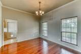 420 Olive Branch Road - Photo 8