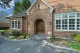 3405 Lakebrook Drive - Photo 2
