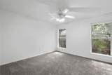 7730 Meadow Road - Photo 18