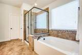 5716 King Forest Lane - Photo 16