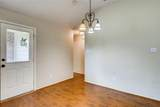 327 Bayberry Trail - Photo 12