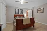 5729 Curzon Avenue - Photo 22