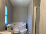 205 Kings Court Road - Photo 11