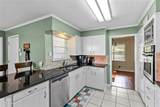 4426 Orchid Street - Photo 3