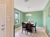 2212 Perrymead Drive - Photo 4