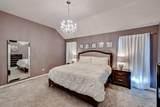 2211 Savannah Drive - Photo 20