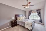 2211 Savannah Drive - Photo 28
