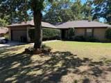 4510 Lone Oak Drive - Photo 2