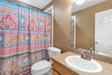 425 Starboard Drive - Photo 12