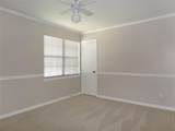 145 Settlers Trace - Photo 16