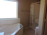 399 Willow Drive - Photo 24