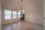 584 Griffith Drive - Photo 15
