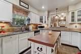 4316 Oakridge Road - Photo 17