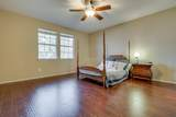 3420 Fashion Street - Photo 15
