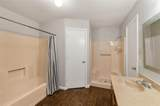 105 Quail Run Court - Photo 24