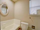 5364 Colony Hill Road - Photo 9