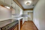 11142 Quail Run Street - Photo 11