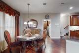 9001 Woodway Drive - Photo 18