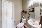 9001 Woodway Drive - Photo 19