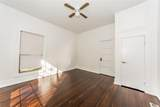 322 Rainey Street - Photo 22