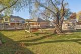 6004 Park Court - Photo 34
