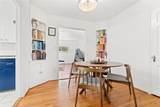 1407 Melbourne Avenue - Photo 15