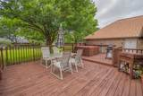 13650 Willow Springs Road - Photo 8