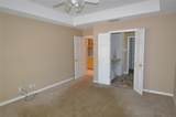 2110 Westminster Drive - Photo 10