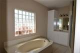 2110 Westminster Drive - Photo 7