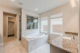 1030 Hope Valley Parkway - Photo 17