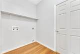 1700 Imperial Drive - Photo 9