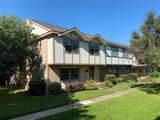 410 Westview Terrace - Photo 2