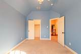 8308 Foothill Drive - Photo 30
