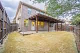 3100 Spanish Oak Trail - Photo 7