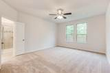 10609 Summer Place Lane - Photo 22