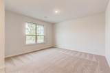 10609 Summer Place Lane - Photo 5