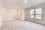 10609 Summer Place Lane - Photo 7