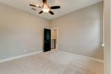 300 Nursery Lane - Photo 19