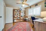 1912 Highland Park Circle - Photo 9